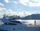 三亚包游艇出海送海钓+浮潜+深潜+水果饮料等