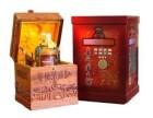石家庄回收80年酒瓶空瓶回收 路易十三酒瓶回收