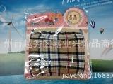 广州壹嘉壹品牌防雾霾PM2.5口罩 经典时尚4色格子口罩