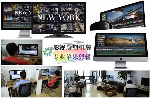 永盛视源 多年拍摄经验 承接摄影摄像视频制作业务