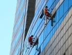 石家庄高空作业项目帮洁专业清洗公司