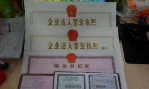 襄阳工商注册,代理记账,免费办照,专业诚信