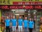 天津足浴加盟修脚加盟 小型足疗店加盟 正规足浴加盟