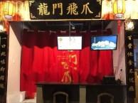 杭州龙门飞爪加盟要多少钱 龙门飞爪卤味加盟网