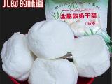 新疆特产 李闻羡 酸奶疙瘩 原味 咸酸味