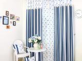 圈点条纹 地中海风格窗帘遮光布波点卧室客