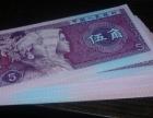 沈阳高价钱币回收 邮票回收 纪念币银元回收老酒小人书