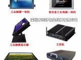 深圳光控豹电脑一体机 7寸工业平板电脑 6.4寸至19寸