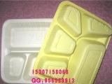 供应 PP塑料快餐盒 一次性饭盒 打包盒