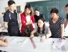 服装制版 工艺班每月1号开新课