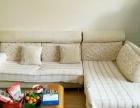出售二手布艺沙发无塌陷无磨损
