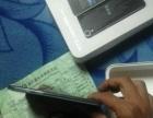 HTC,5.5高清屏幕,移动4g,双卡双待