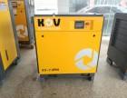 7.5KW小型永磁变频螺杆式空压机