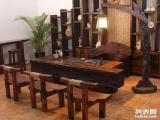 大同船木家具功夫泡茶桌中式仿古茶艺桌船木茶台茶桌