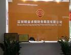深圳全区二类医疗器械备案(适用实体 淘宝 天猫)
