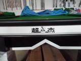 厂家直销台球桌 各种款式的台球桌均有销售 代理销售星牌台球桌