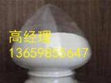 氯碘羟喹原料药 专业 权威 实力 全国直销 湖北帝鑫