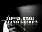 留美硕士专业钢琴授课,免费试课一节!
