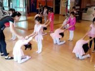 广州小孩兴趣培训少儿练形体学舞蹈班