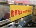 (常熟到庆阳的汽车)直达客车13584891507票价查询