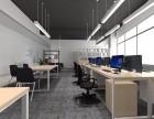 海淀区办公室装修 海淀办公室装修翻新改造