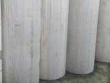 东莞卷筒印刷纸防油纸23克漂白半透明纸蜡光纸批发