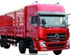 厦门9.6米货车搬家搬厂载货电话多少钱