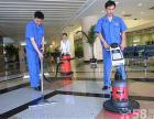 木地板打蜡、地板保养、地板清洗、消毒、公司、家庭、