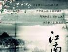 上海出发无锡南京二日游380元,无锡南京特价游