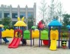 厂家直销幼儿园专用设备大型多功能室外组合滑梯