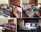 演唱会,发布会,晚会,大型节目讯道拍摄服务