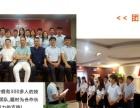 广西桂林电子商务加盟|桂林便民服务平台代理