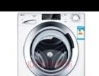 意大利卡迪滚筒洗衣机,