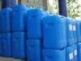 北京回收过期油墨回收废溶剂