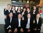 北京专业的月嫂培训学校