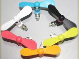 创意新奇特三星USB迷你小风扇随身手持移动便携式超静音安卓手机