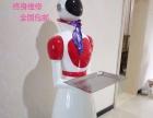 代理加盟威朗智能机器人送餐机器人迎宾点餐传菜机器人