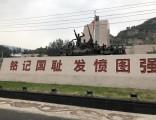 北京到平西抗日纪念馆一日游 房孤山寨红色一日游多少钱