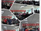 云南大学干部培训中心,专业提供干部培训!