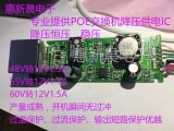 POE交换机12-60V转12V2A降压IC方案 惠新晨电子