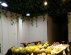 南岸区水果店转让个人