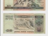 廣州舊紙幣回收找哪里 誠信收購舊版人民幣