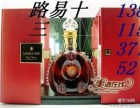 廊坊收购红酒拉菲酒瓶 香河回收洋酒路易十三酒瓶子多少钱