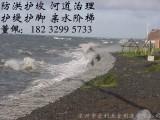 3月东北打好防洪预前战 格宾网笼防洪 热镀锌固滨笼30年