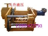 液压绞车传动工作原理 液压绞盘工作原理及组成