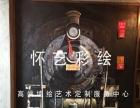 黔南墙绘壁画3D画新农村彩绘酒店装修绘画涂鸦油画