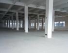 铜陵北路整栋14000平方厂房对外出租TY
