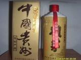 赖茅酒老酒97年公斤赖茅酒93年92年9