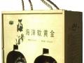 松鹤年牌海参酒 松鹤年牌海参酒加盟招商