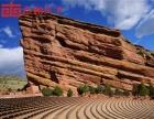 跟着明信片去旅行 看科罗拉多州画上风景
